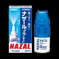 ナザール「スプレー」(ポンプ) Nazal spray
