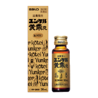ユンケル黄帝液 Yunker Kotei Solution